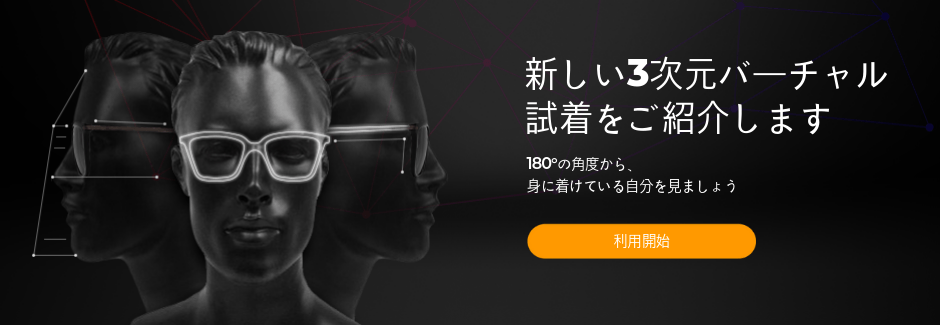 Ditto Virtual Try-on Smartbuyglasses